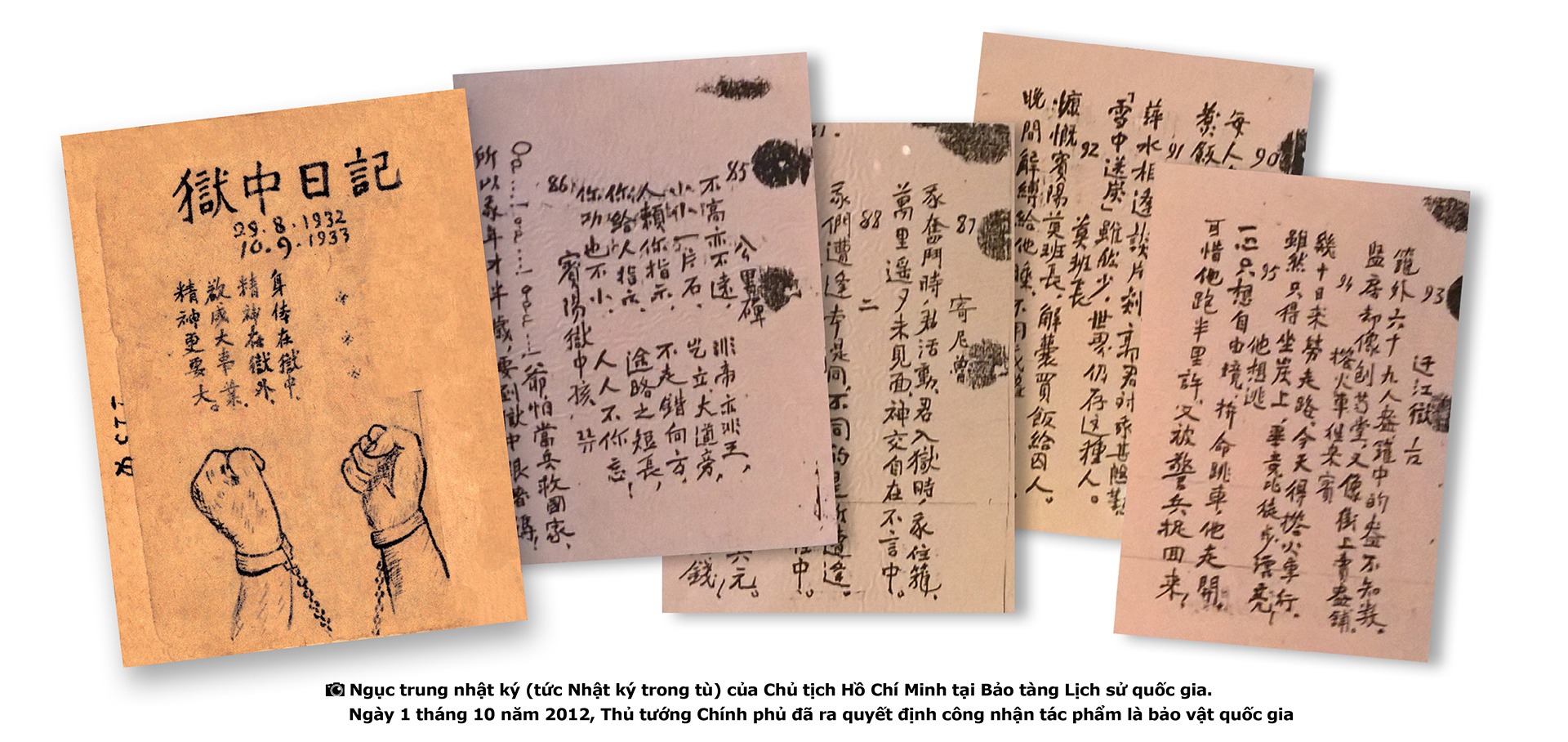 """Giáo sư Ahn Kyong-hwan: Những giá trị của """"Nhật ký trong tù"""" cần được lan tỏa mãi mãi - Ảnh 8."""