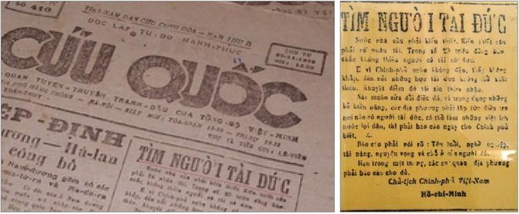 """Thông cáo """"Tìm người tài đức"""" của Chủ tịch Hồ Chí Minh đăng trên trang nhất của Báo Cứu Quốc số ra ngày 20/11/1946"""