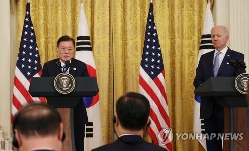Mỹ và Hàn Quốc thống nhất về việc nối lại đối thoại với Triều Tiên - Ảnh 1.