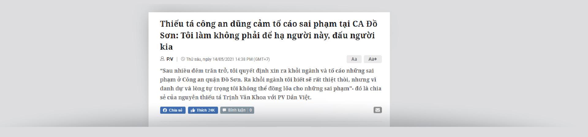 """Bố mẹ cựu thiếu tá công an Trịnh Văn Khoa: """"Gia đình tôi tiếc và lo lắm, nhưng rất tự hào về Khoa"""" - Ảnh 13."""