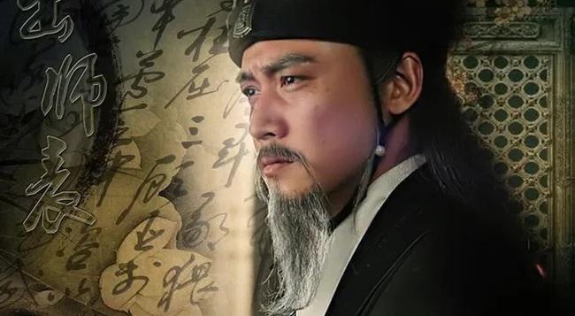 Trước khi chết, Gia Cát Lượng nhắn Lưu Thiện 6 chữ,tiếc Lưu Thiện không nghe theo, đẩy cơ nghiệp Thục Hán vào đường diệt vong - Ảnh 1.