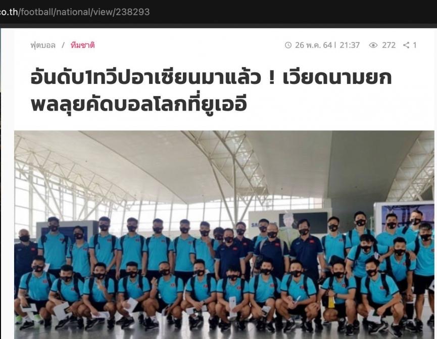 """Báo Thái Lan thừa nhận ĐT Việt Nam là """"số một Đông Nam Á"""" - Ảnh 2."""