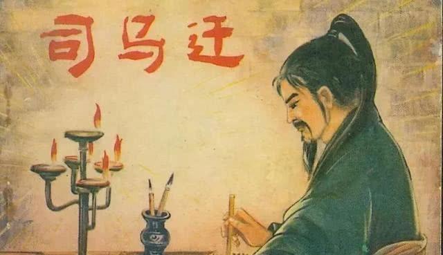 Tần Vương giết sạch người xây mộ để giữ bí mật, vì sao 100 năm sau Tư Mã Thiên vẫn biết? - Ảnh 1.