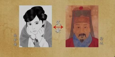 Bí ẩn hoàng đế 'bá đạo' nhất lịch sử: Trừng phạt 2800 cung nữ chỉ vì 'sủng ái' một người đàn bà - Ảnh 3.