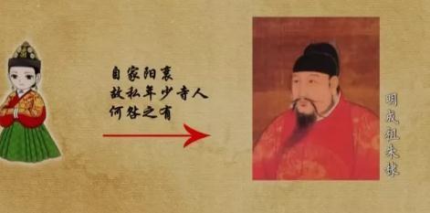 Bí ẩn hoàng đế 'bá đạo' nhất lịch sử: Trừng phạt 2800 cung nữ chỉ vì 'sủng ái' một người đàn bà - Ảnh 5.