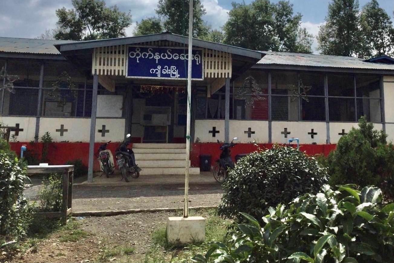 Dịch Covid-19 bùng phát tại Myanmar, hệ thống y tế gặp nhiều khó khăn - Ảnh 3.