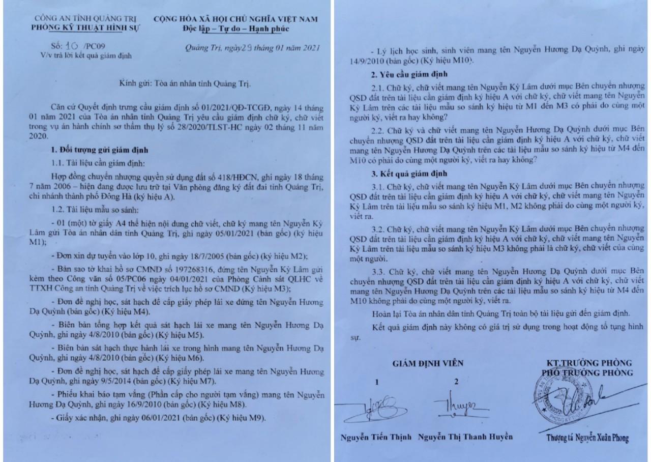 Quảng Trị: Hai anh em mất đất vì chính quyền chứng thực hợp đồng khống - Ảnh 3.