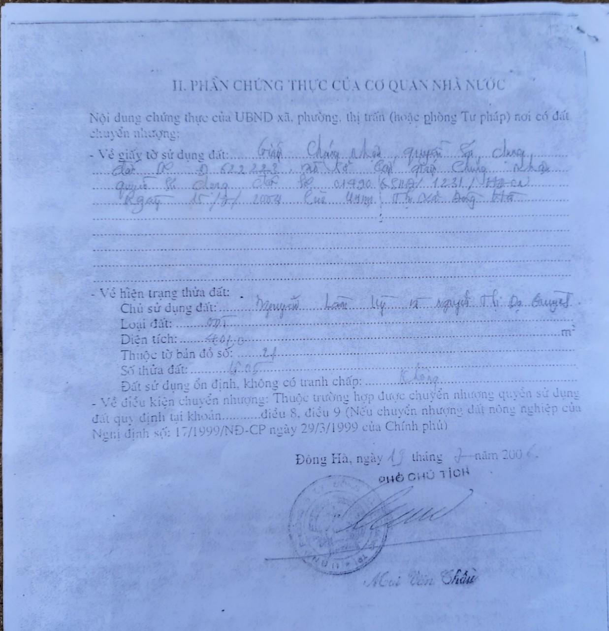 Quảng Trị: Hai anh em mất đất vì chính quyền chứng thực hợp đồng khống - Ảnh 2.