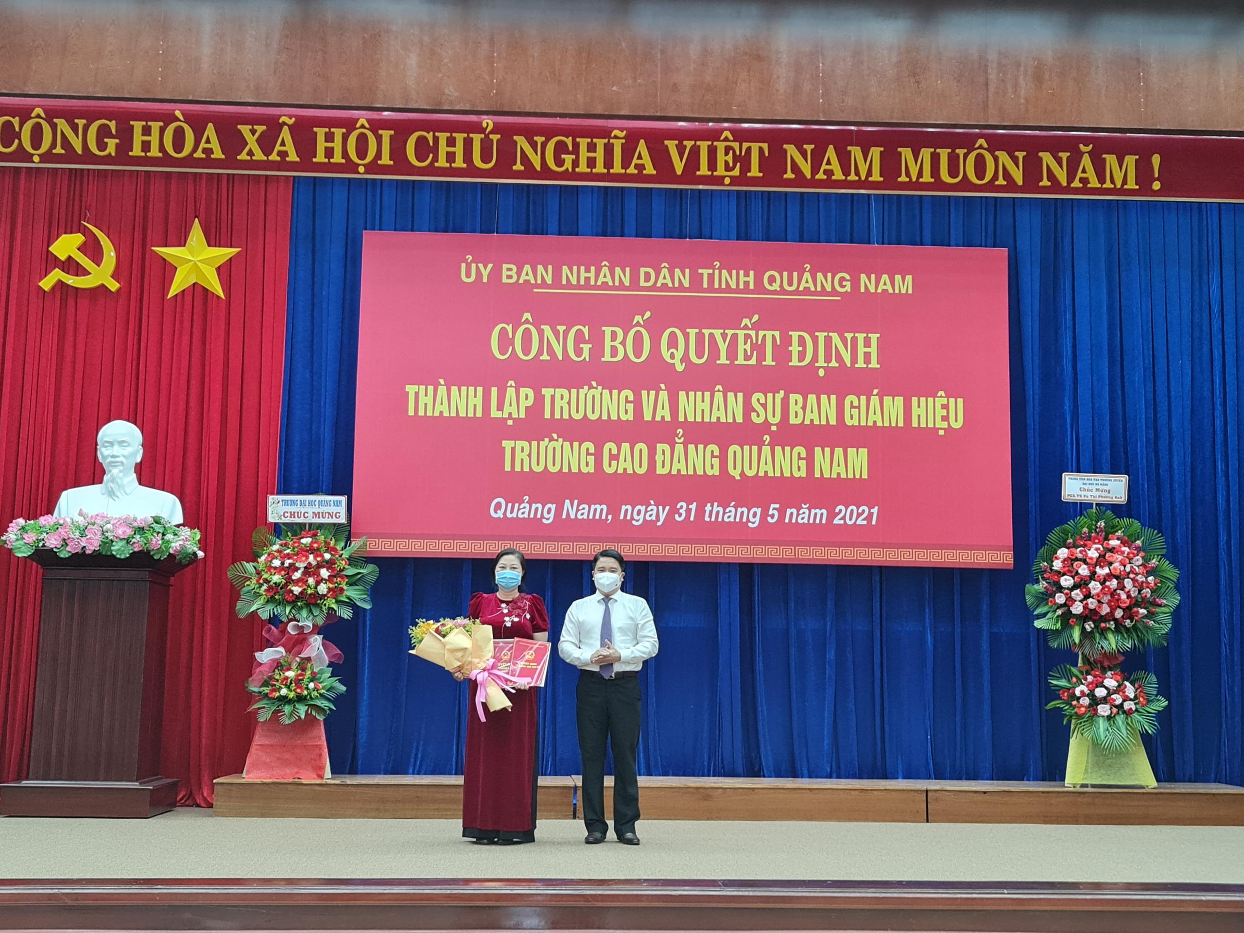 Chính thức thành lập Trường Cao đẳng Quảng Nam - Ảnh 1.
