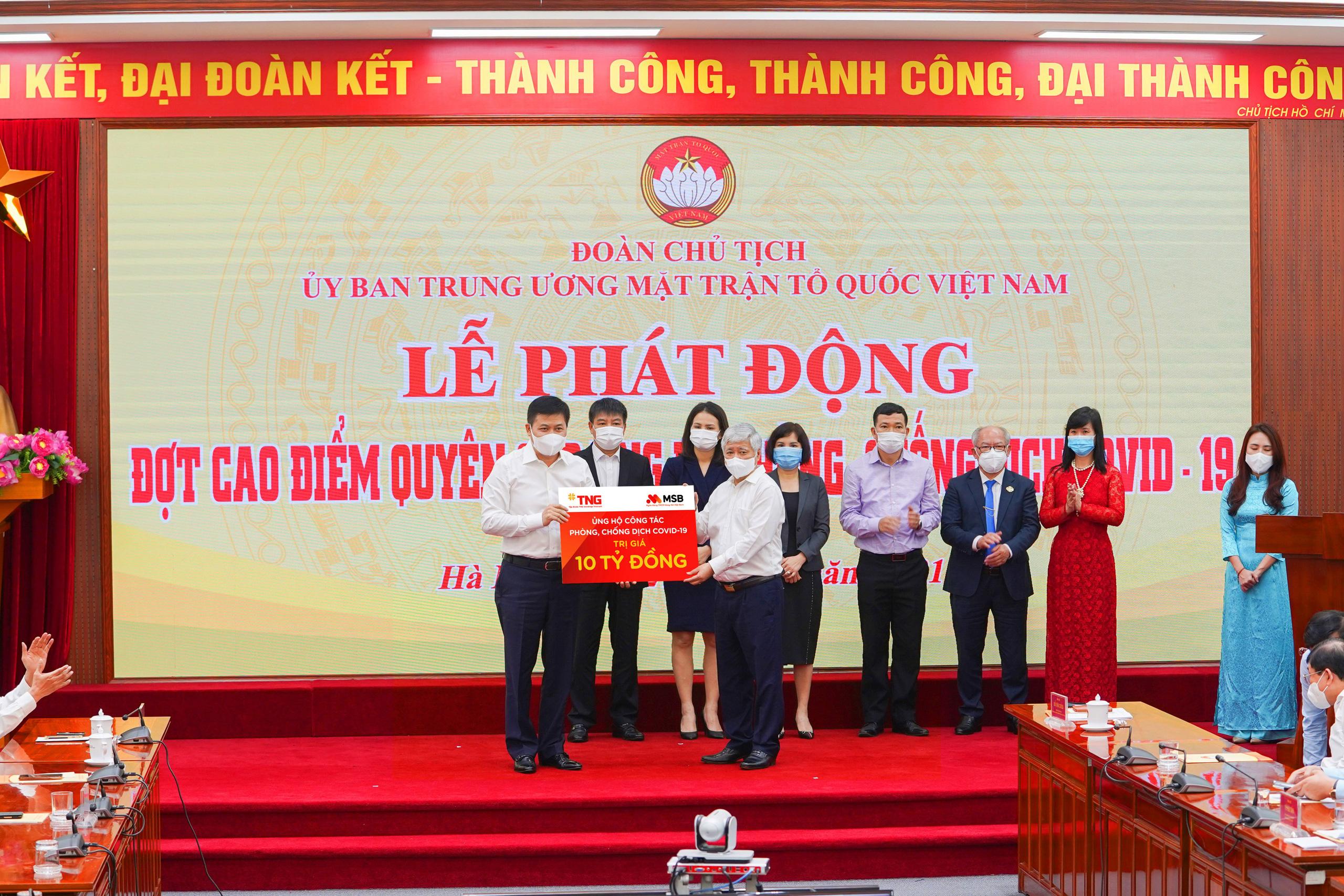 Ngân hàng MSB và Tập đoàn TNG Holdings Việt Nam ủng hộ 30 tỷ đồng cho quỹ phòng chống dịch Covid-19 - Ảnh 1.