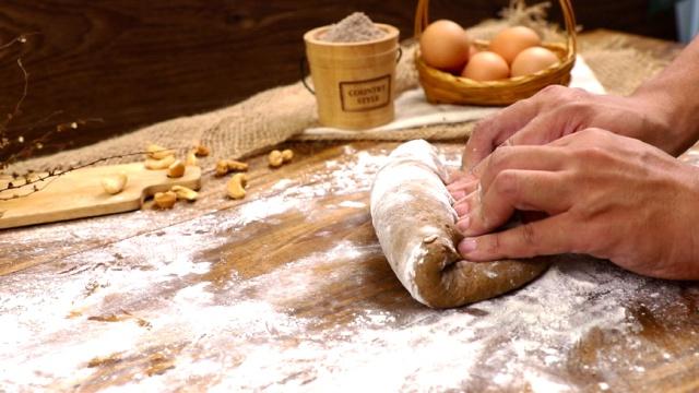 Cách làm bánh mì đen giòn ngon bổ dưỡng như đồ nhập khẩu tại nhà - Ảnh 7.