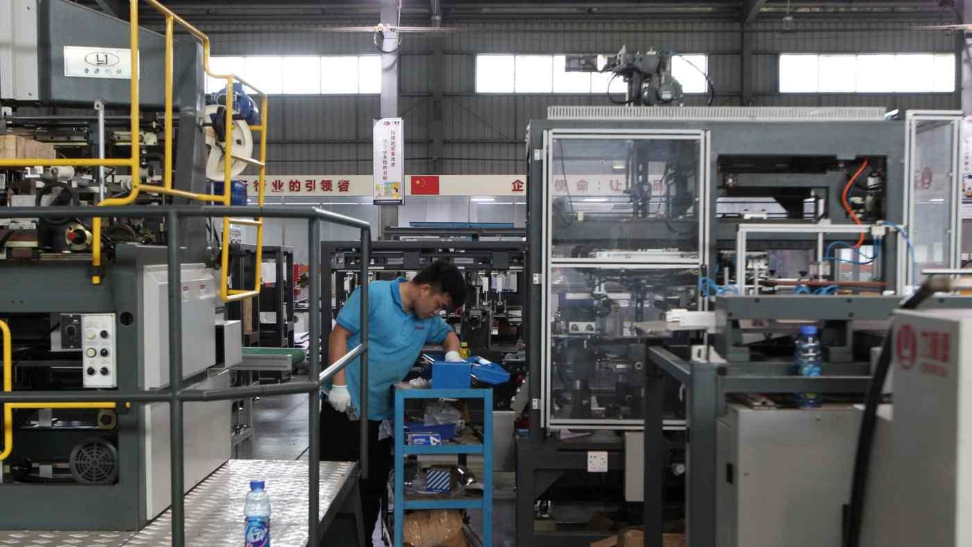 Trung Quốc lại thiếu điện, nhiều nhà máy bị hạn chế sản xuất - Ảnh 1.