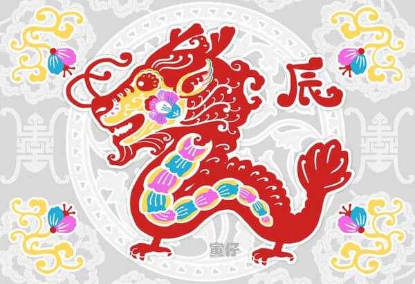 Tháng 4 Âm lịch sang, 3 con giáp hưởng trọn bình an, vạn sự như ý - Ảnh 1.