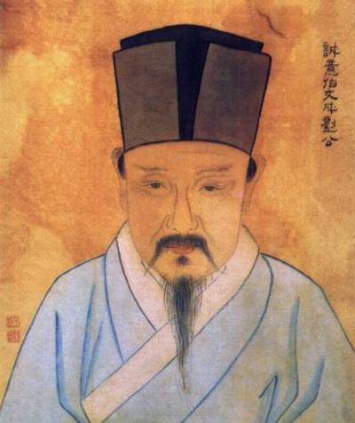 Lưu Bá Ôn và dự ngôn: Gia tộc họ Giả đời đời đeo đai vàng - Ảnh 2.