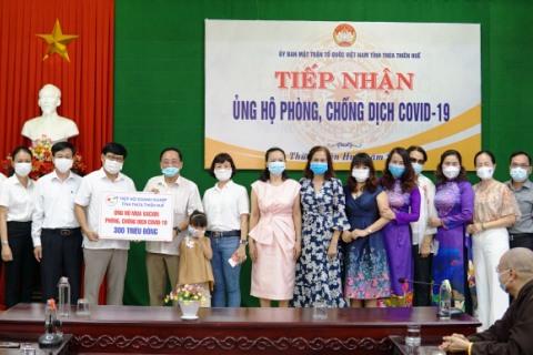 TT-Huế: Nhiều doanh nghiệp tham gia ủng hộ Quỹ Vaccine phòng Covid-19 - Ảnh 3.