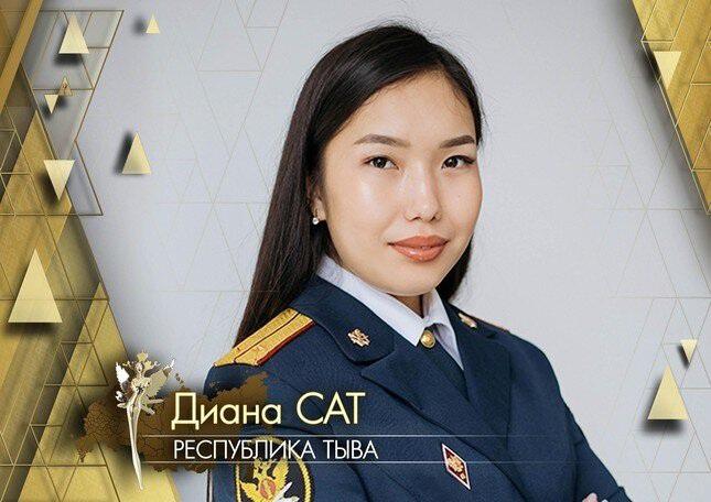 Nga tổ chức cuộc thi Hoa khôi cai ngục - Ảnh 2.