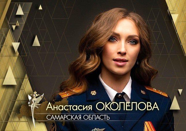 Nga tổ chức cuộc thi Hoa khôi cai ngục - Ảnh 3.