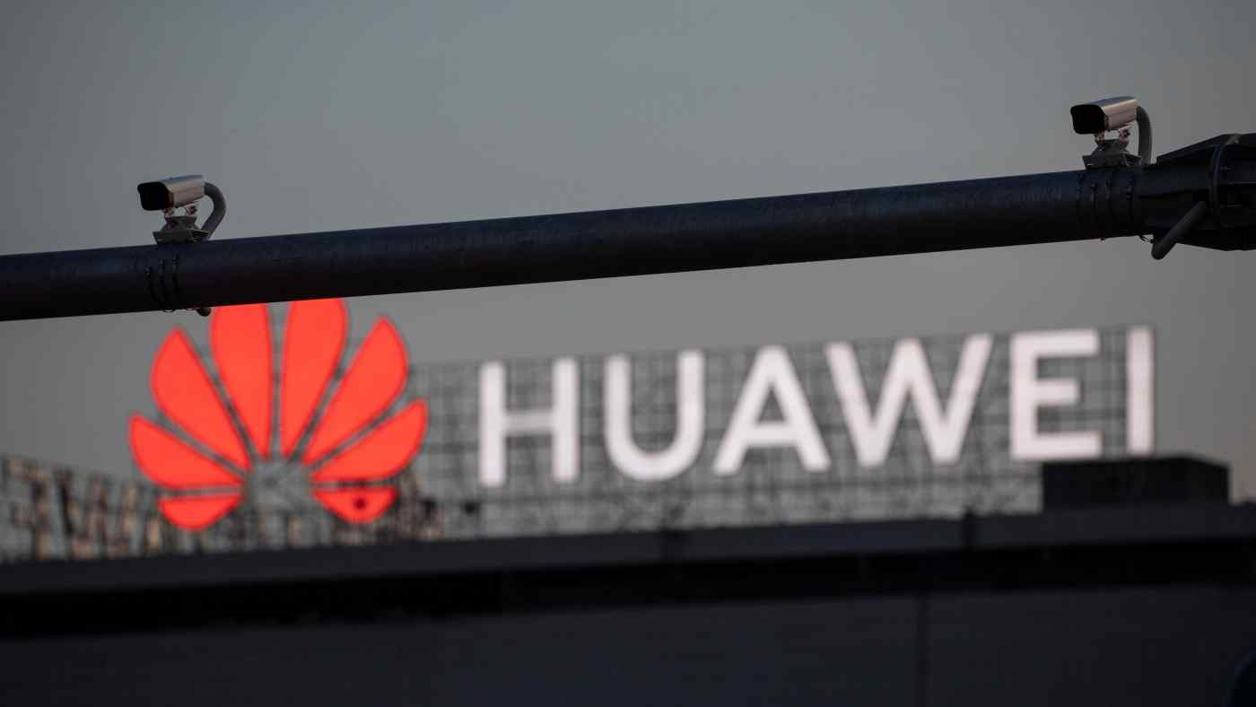 Huawei quyết nuôi mảng nghiên cứu chip bất chấp lệnh trừng phạt của Mỹ - Ảnh 1.
