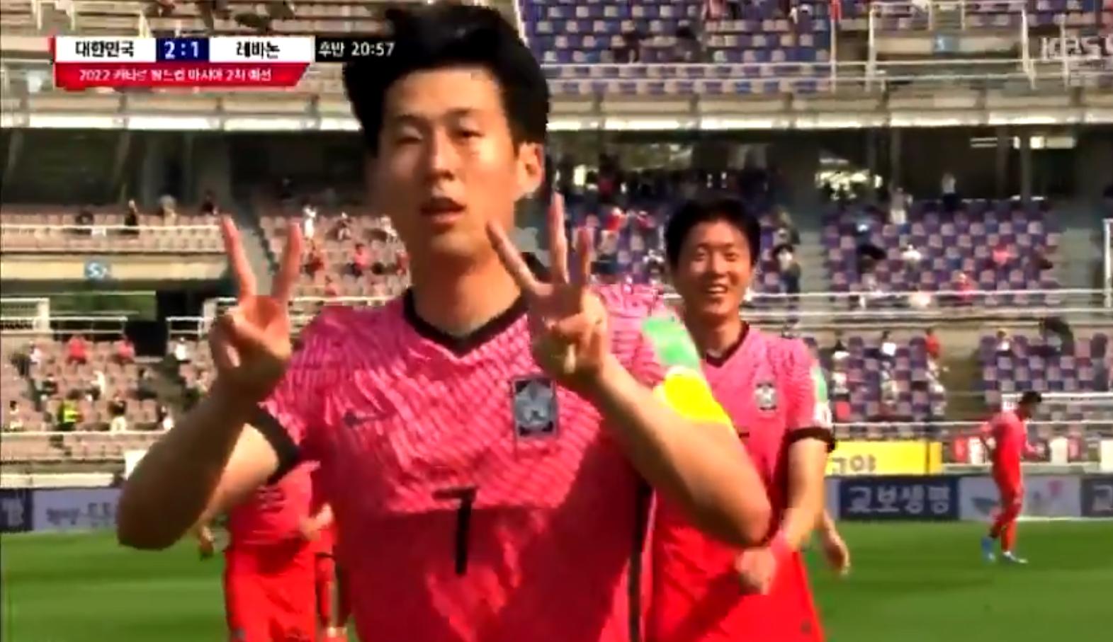 """Son Heung-min động viên: """"Eriksen, I love you"""" sau khi ghi bàn mang niềm vui đến hàng triệu fan Việt Nam - Ảnh 2."""