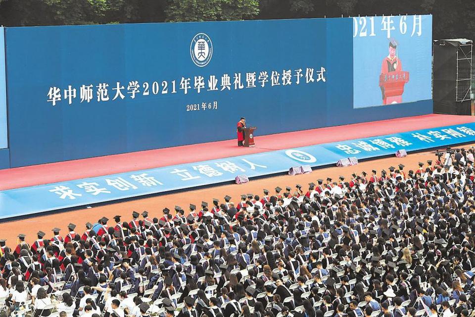 Lễ tốt nghiệp không khẩu trang của 11.000 sinh viên tại Vũ Hán - Ảnh 1.