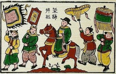 Lật giở kỳ án hóa cọp giết vua của Trạng nguyên đầu tiên nước Việt - Ảnh 2.