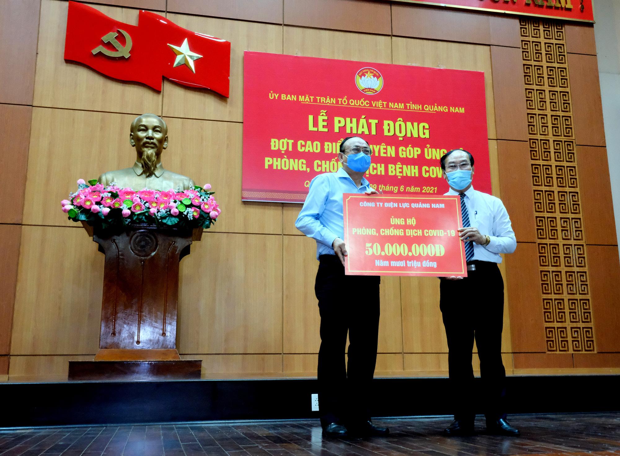 PC Quảng Nam ủng hộ 335 triệu đồng phòng, chống dịch bệnh Covid-19 - Ảnh 2.
