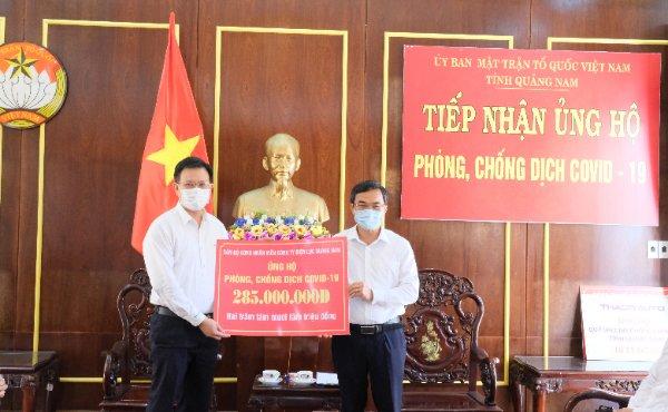 PC Quảng Nam ủng hộ 335 triệu đồng phòng, chống dịch bệnh Covid-19 - Ảnh 1.