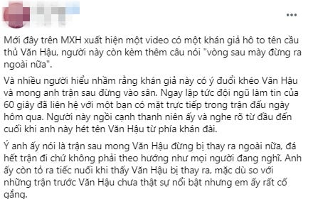 Sự thật đoạn clip Đoàn Văn Hậu bị fan Việt Nam tại UAE chửi rủa - Ảnh 2.