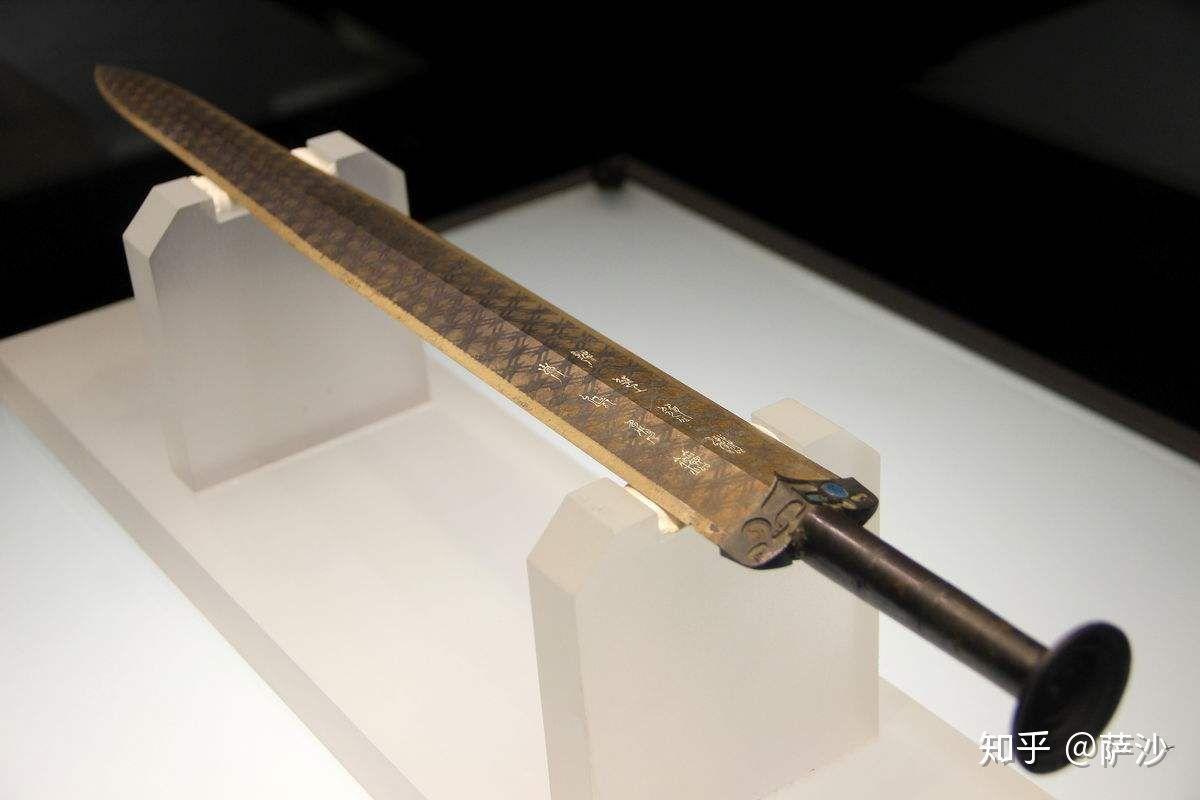 """""""Ngũ đại cổ vật"""" không thể sao chép của Trung Quốc có giá trị cỡ nào? - Ảnh 4."""
