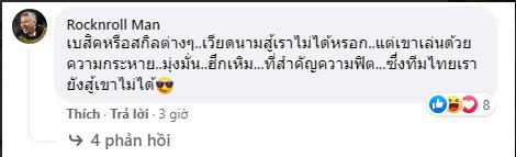"""""""ĐT Thái Lan giờ chắc gì đã thắng nổi U21 Việt Nam"""" - Ảnh 3."""
