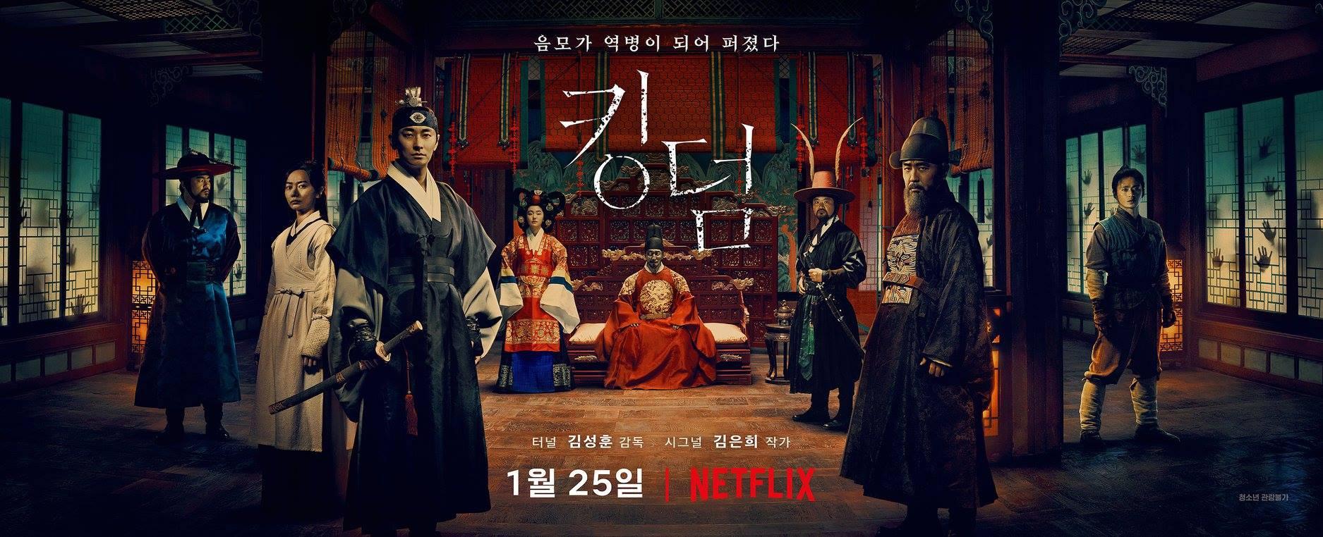 10 phim truyền hình Hàn tiêu tốn nhiều tiền nhất - Ảnh 3.