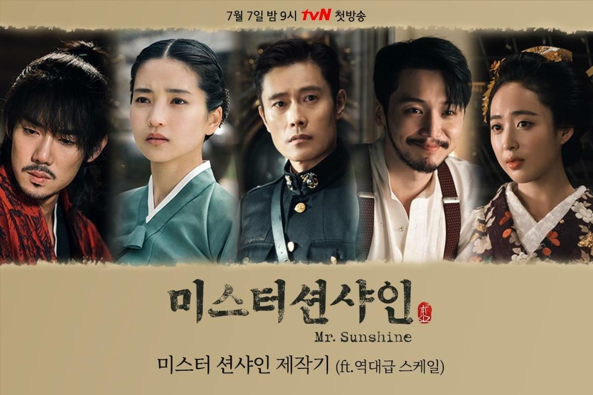 10 phim truyền hình Hàn tiêu tốn nhiều tiền nhất - Ảnh 2.