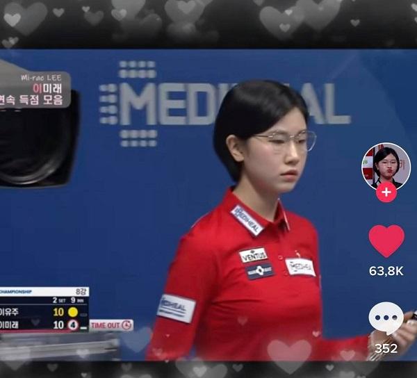 Nữ cơ thủ được mệnh danh thiên thần billiards Hàn Quốc - Ảnh 2.