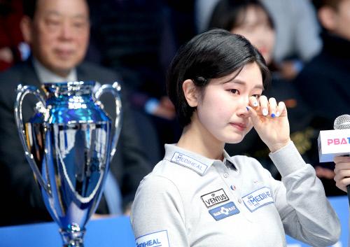 Nữ cơ thủ được mệnh danh thiên thần billiards Hàn Quốc - Ảnh 3.