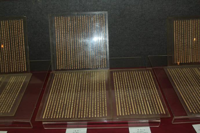 3 bộ cổ tịch thất truyền 2.400 năm được khai quật từ mộ cổ khiến thế giới 'thất kinh' vì thay đổi cả lịch sử - Ảnh 4.