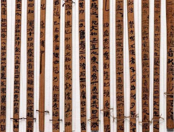3 bộ cổ tịch thất truyền 2.400 năm được khai quật từ mộ cổ khiến thế giới 'thất kinh' vì thay đổi cả lịch sử - Ảnh 2.