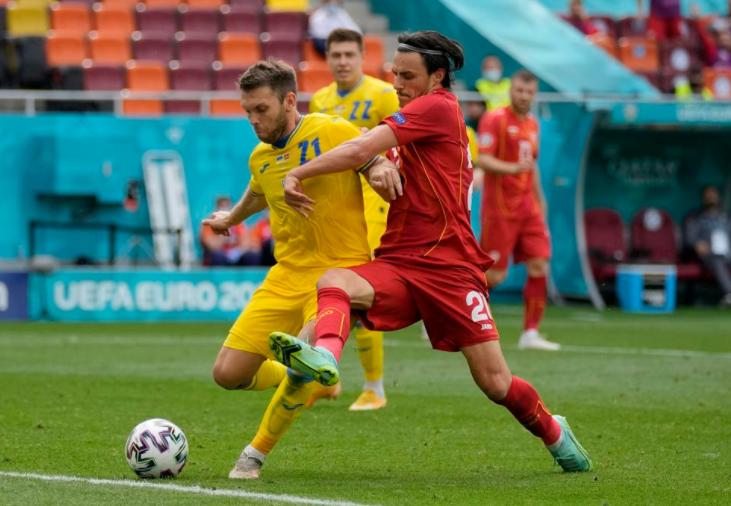 Soi kèo, tỷlệ cược Ukraine vs Áo: Sợ thua hơn muốn thắng - Ảnh 1.