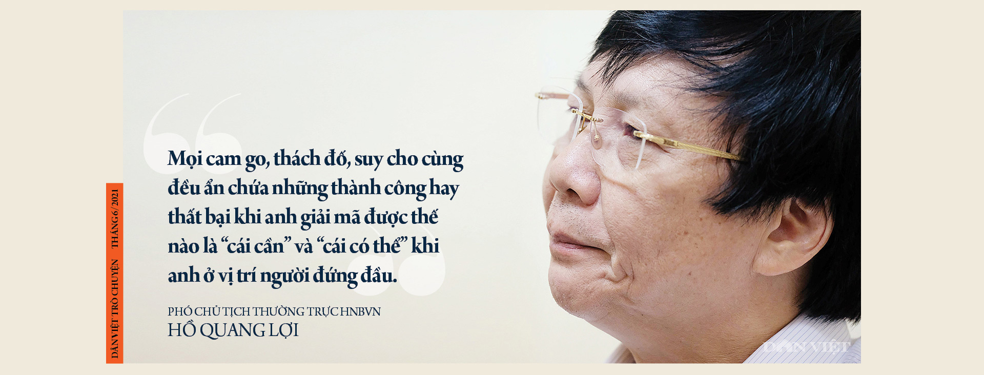 Nhà báo Hồ Quang Lợi: Dù công nghệ thay đổi ra sao, mấu chốt nghề báo vẫn là vì công lý và sự thật - Ảnh 10.