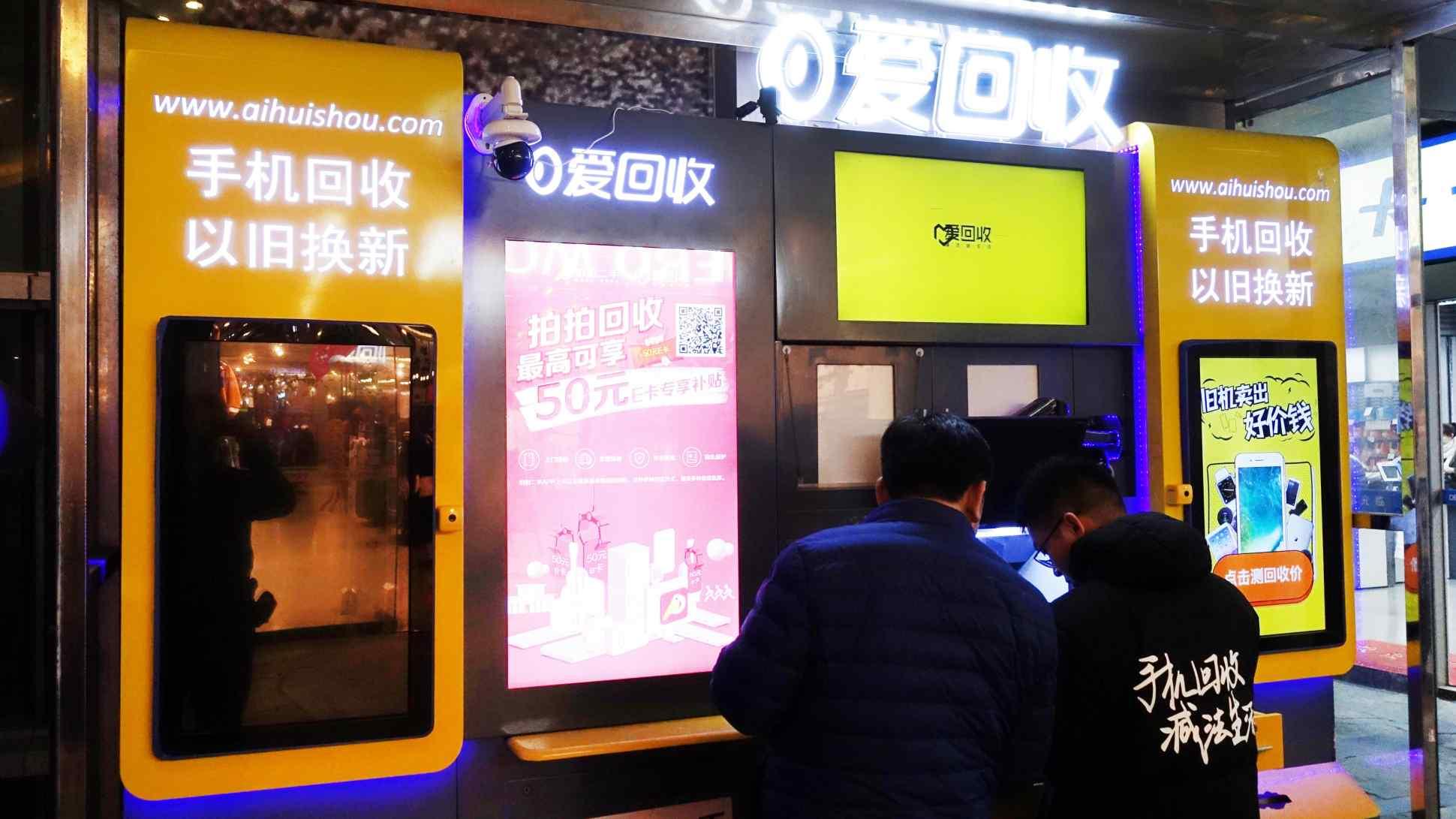 Vì sao các công ty Trung Quốc đổ xô IPO tại Mỹ bất chấp rủi ro hủy niêm yết? - Ảnh 1.