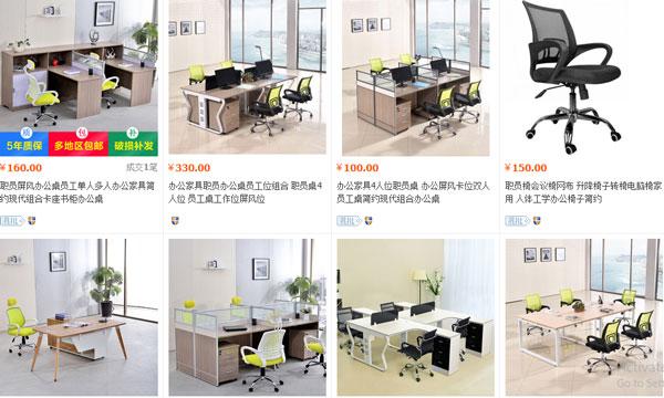 Có thể điều tra chống bán phá giá bàn ghế văn phòng Trung Quốc nhập khẩu - Ảnh 1.