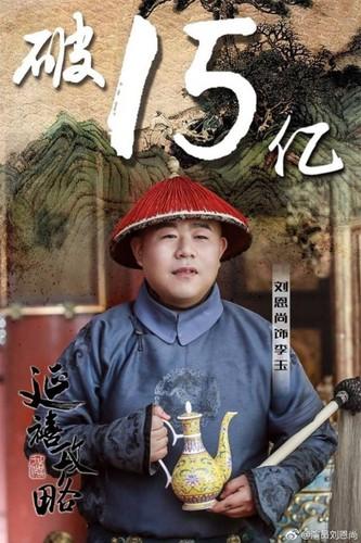 Công việc của người biến nam giới thành thái giám Trung Quốc thời phong kiến - Ảnh 8.