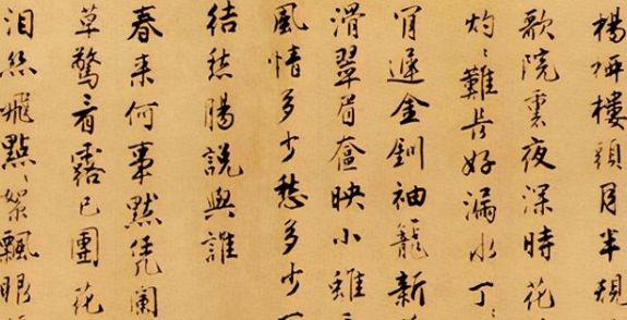 Di phẩm thư pháp đầu tiên quý hiếm 'không tưởng' của Đường Bá Hổ xuất hiện khiến học giả thế giới chấn động - Ảnh 6.