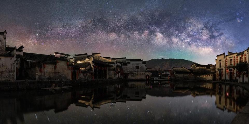 10 bức ảnh đẹp nhất giải Nhiếp ảnh thiên văn của năm - Ảnh 6.
