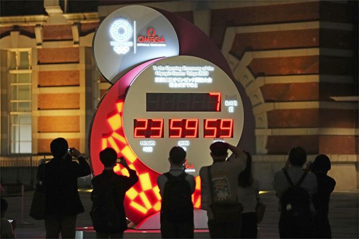 Nhật Bản: Đồng hồ đếm ngược thời gian trong cảnh vắng lặng khác thường trước thềm Olympics Tokyo 2020 - Ảnh 3.
