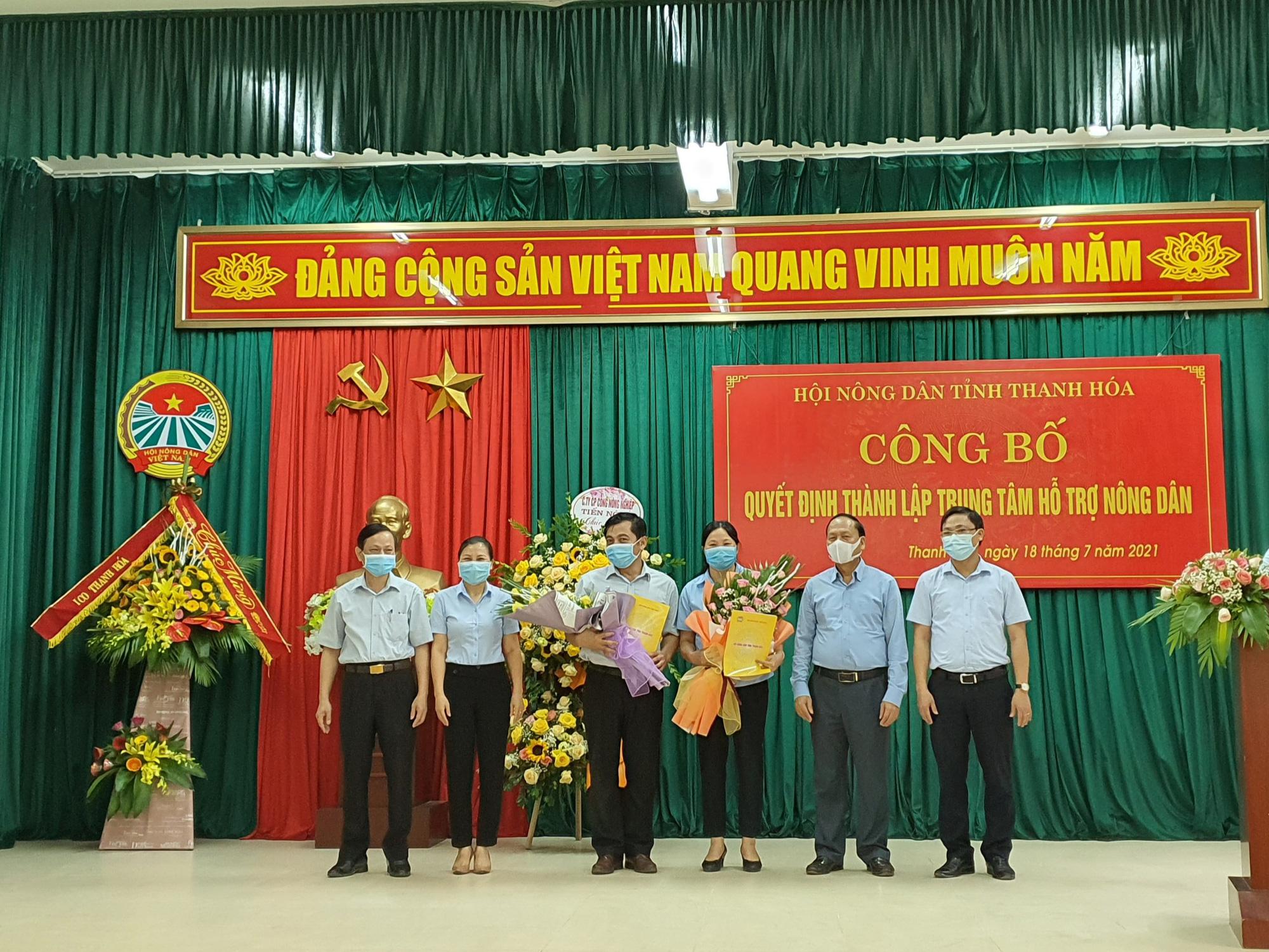Tỉnh Thanh Hóa thành lập Trung tâm Hỗ trợ nông dân - Ảnh 1.