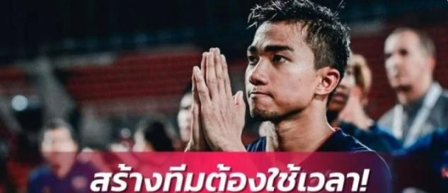 """""""Messi Thái"""" xin NHM nước nhà cho bại tướng thầy Park thêm cơ hội - Ảnh 1."""
