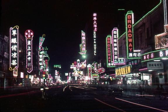 Hình ảnh những năm 60 cho thấy Hong Kong giàu có cỡ nào? - Ảnh 7.