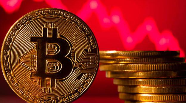 Giá bitcoin lại tụt xuống dưới 30.000 USD đêm qua, giới chuyên gia vẫn lạc quan - Ảnh 1.