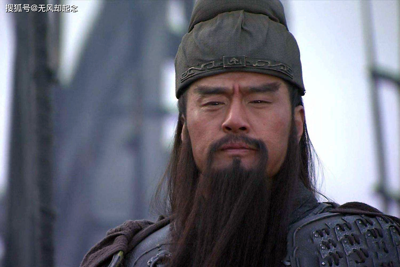 Nếu Lưu Bị thống nhất tam quốc, 2 người đầu tiên bị giết là Quan Vũ, Gia Cát Lượng? - Ảnh 2.
