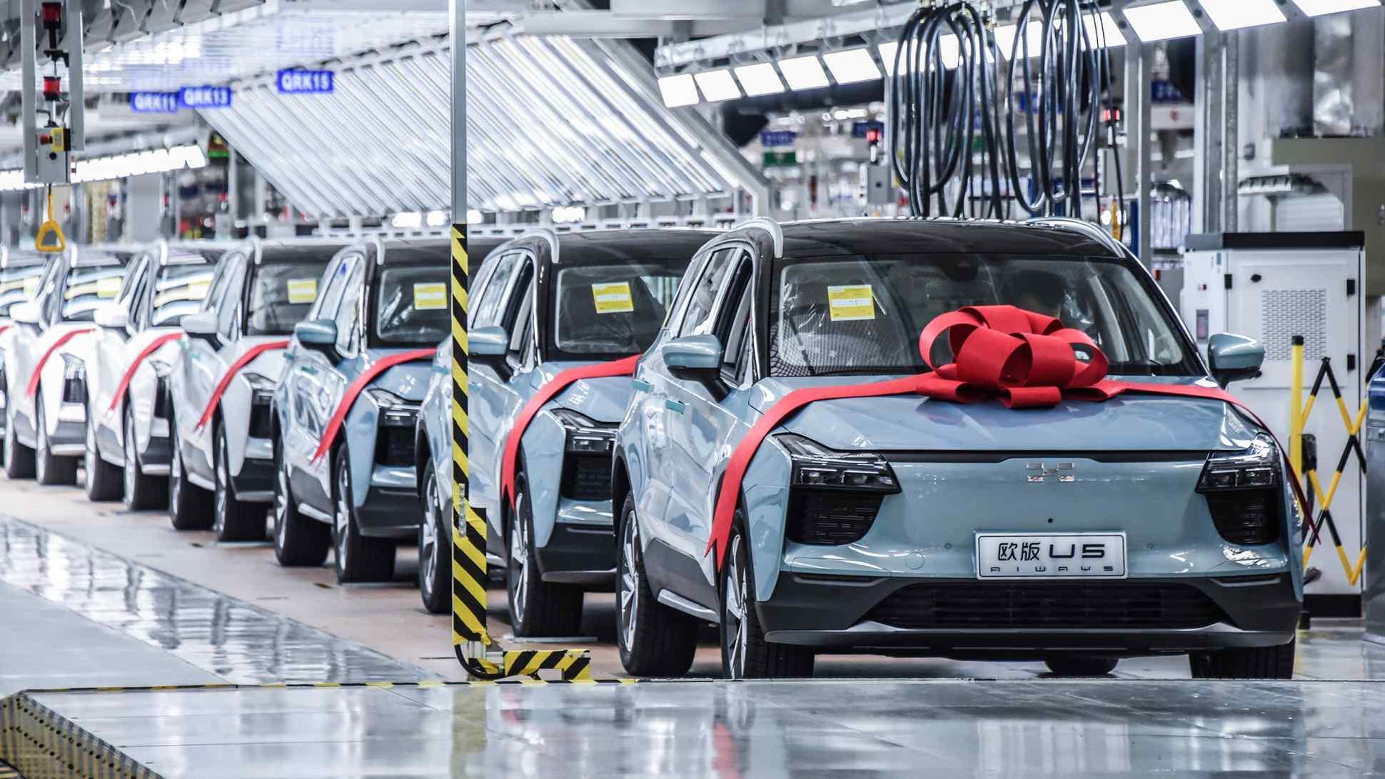 Các hãng khởi nghiệp xe điện Trung Quốc đang thách thức nhiều 'ông lớn' châu Âu và Nhật Bản - Ảnh 1.